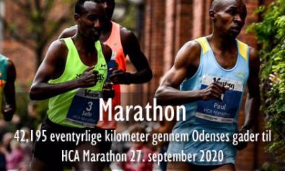 2020丹麦欧登塞安徒生马拉松(跑团邦)