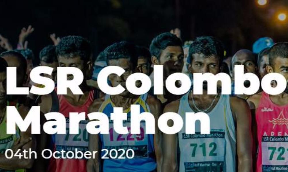 2020斯里兰卡科伦坡马拉松(跑团邦)