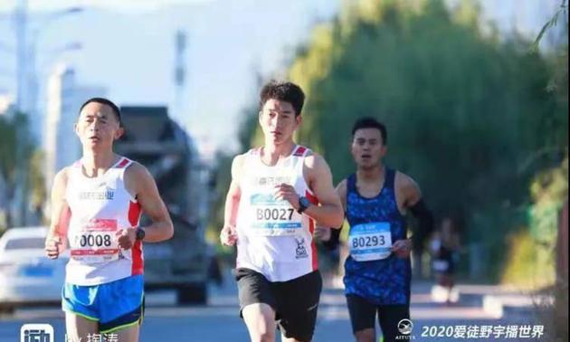 2021爱徒野宇播世界—洱海的夏半程马拉松(延期9月5日)