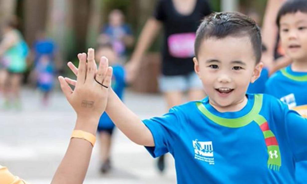 2019年新加坡渣打马拉松