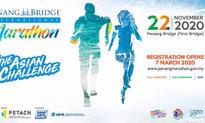 2020马来西亚槟城大桥国际马拉松(跑团邦)