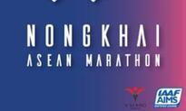 2020泰国廊开东盟马拉松·第五届(跑团邦)