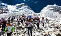 2020年丹增珠峰马拉松