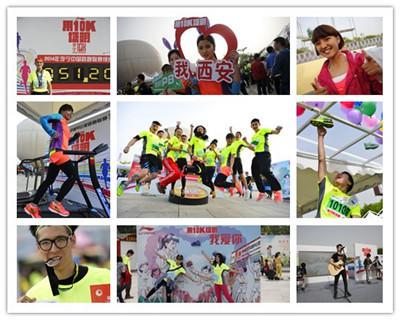 2015李宁11公里路跑联赛广州站