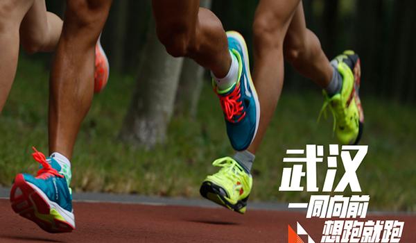 2015李宁10K路跑联赛·武汉站