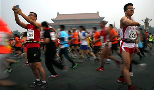 中国人寿·2015要跑·24小时城市接力赛