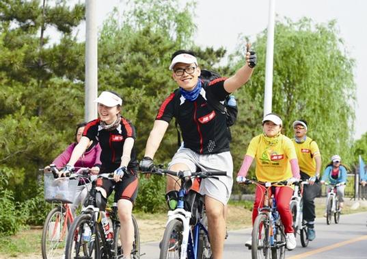 2015运河绿道骑游周