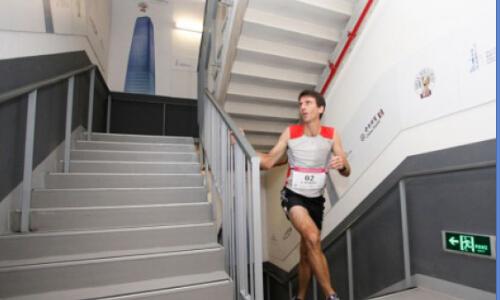 2015国贸大酒店垂直马拉松世界巡回赛(北京站)