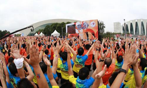 欢乐跑中国 苏州站