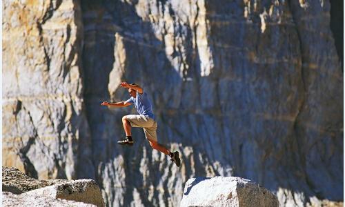 中国·重庆武隆第十三届国际山地户外运动公开赛