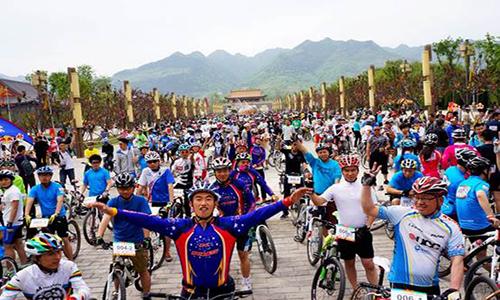 2015西安山地自行车定向挑战赛