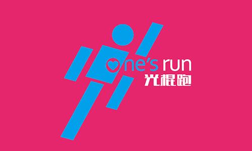 2015 ONE'S RUN 光棍跑