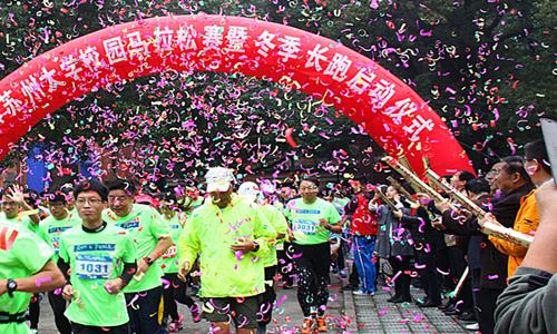 U-Run 2015苏州大学校园马拉松赛