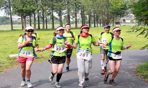 2015中国·南北湖跑山赛