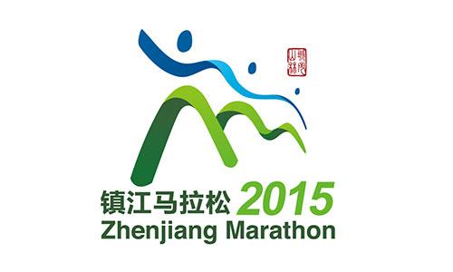 2015中国镇江国际半程马拉松赛