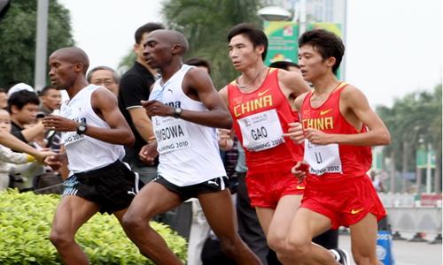 第十届南宁国际半程马拉松比赛