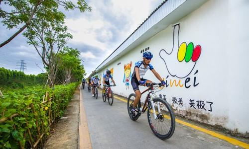 """""""锦绣碧溪"""" 2015年首届山地自行车公开赛"""