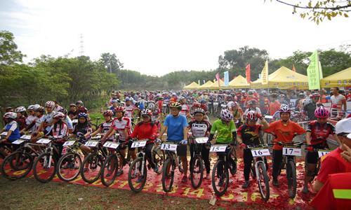 佛山市自行车运动协会11周年庆山地越野赛