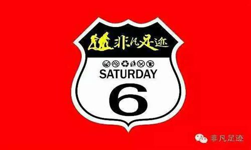 非凡足迹&徒步之旅●广州第91站'增城牛牯嶂'活动