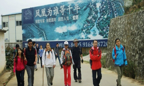 环石竹湖穿越到三星村活动