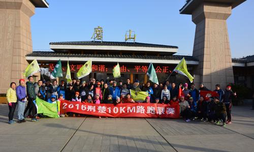2016荆楚10KM路跑联赛武汉站第二期:汉水风云