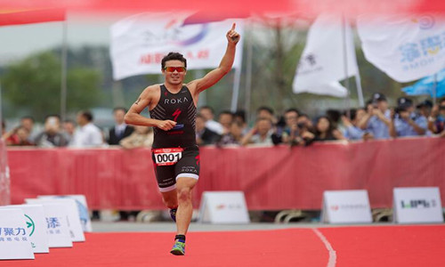 2016北京国际铁人三项赛