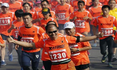 中国·合肥大圩半程马拉松赛