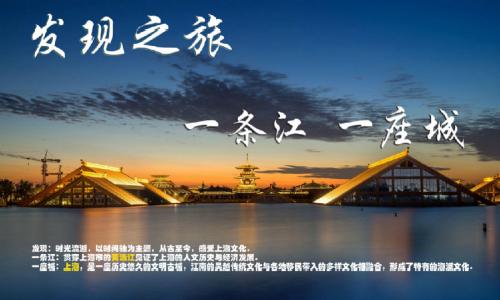 """""""咪咕善跑""""杯2016(首届)上海松江半程马拉松赛"""