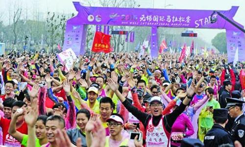 2016无锡国际马拉松