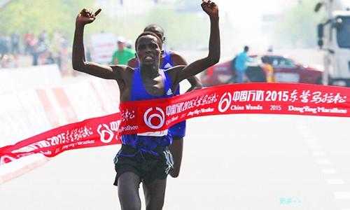 黄河口(东营)国际马拉松