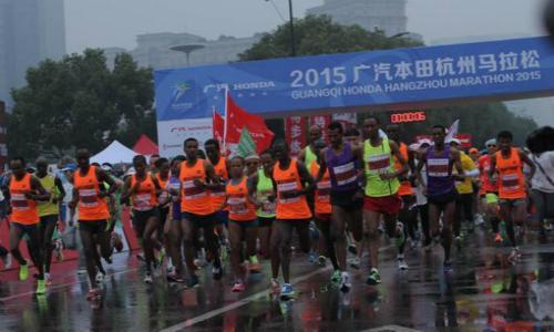2016杭州国际马拉松 预告