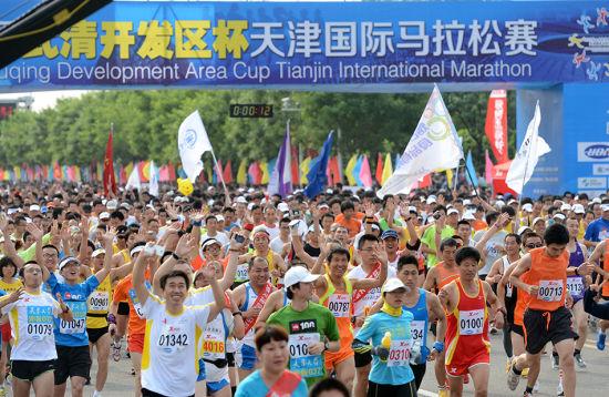 2016年天津(武清)国际马拉松赛 赛事预告