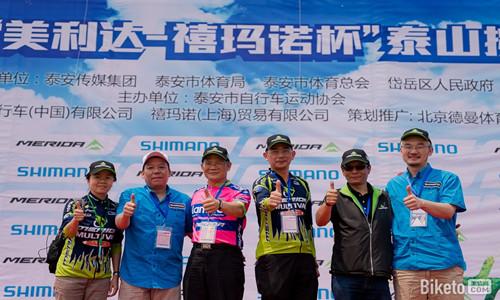 """2016""""美利达-禧玛诺杯""""全国自行车泰山挑战赛"""