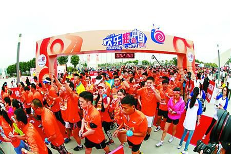 2016年全国10公里锦标赛-欢乐跑(苏州站)预告