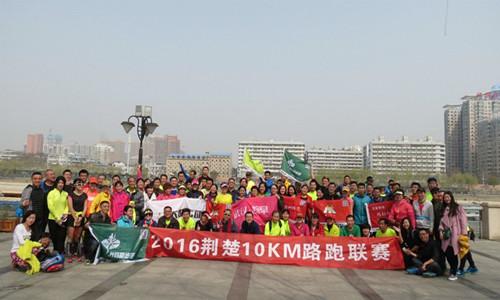 2016荆楚10KM路跑联赛武汉站第三期:喻家争霸