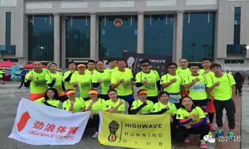 2016李宁10公里路跑联赛·成都站
