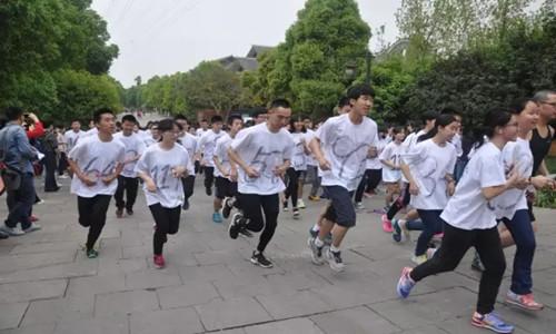 """阳光志愿者""""为爱奔跑""""慈善马拉松"""