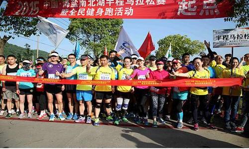 2016中国·海盐南北湖半程马拉松赛