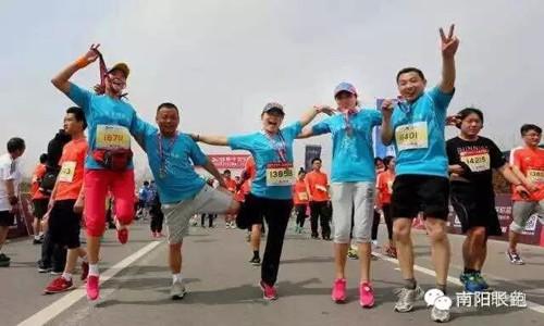 2016年南阳市全民健身大会健康跑
