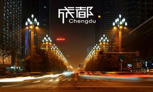 2016成都温江国际半程马拉松 预告