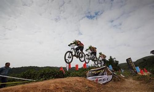 2016中国·江门首届国际自行车速降邀请赛