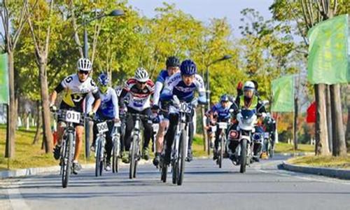 """第二届""""穿槐花长廊.赏嶕峣风光""""(美利达杯)国际自行车公开赛"""