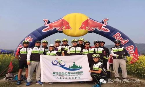 2016云南·盈江昔马侨乡山歌节自行车赛