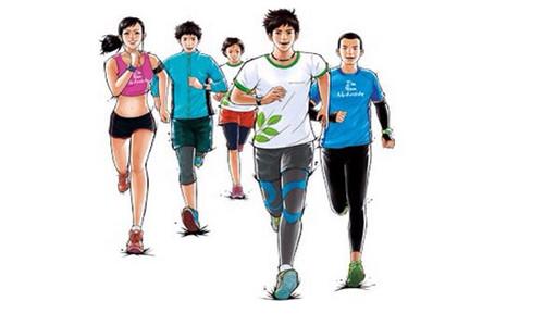 滨州环中海健康活力跑