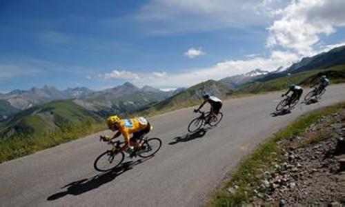 2016年第七届全国山地自行车邀请赛