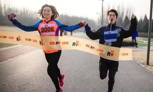 百色首届青年微马拉松大赛
