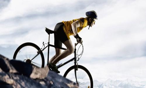 【陕州地坑院杯】2016年第七届全国山地自行车邀请赛