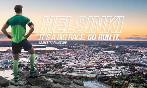 2016赫尔辛基城市马拉松
