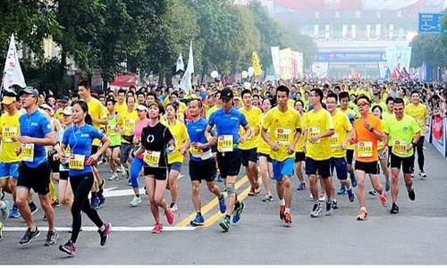 2016长沙城市马拉松系列赛暨金茂绿跑