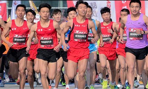 2016特步欢乐跑·中国10公里锦标赛